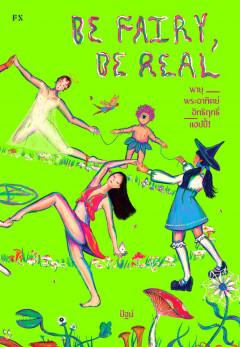 Be Fairy, Be Real พายุ พระอาทิตย์ อิทธิฤทธิ์ แฮปปี้!