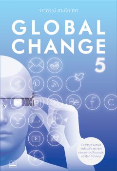 Global Change 5