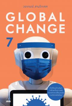 Global Change 7