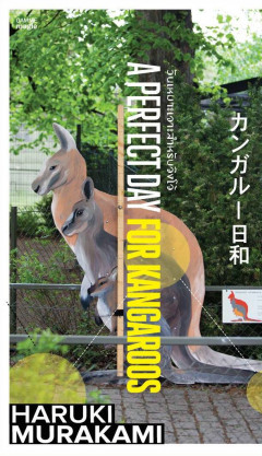 วันเหมาะเจาะสำหรับจิงโจ้ (A Perfect Day for Kangaroos) โดย ฮารูกิ มูราคามิ